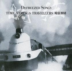 Defreezed songs