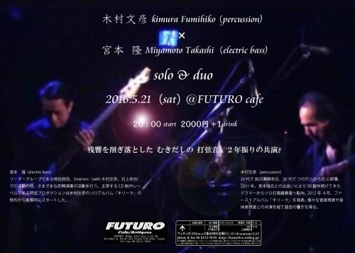 futuro0001