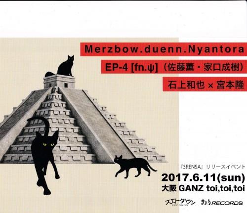 IMG_20170409_00010001