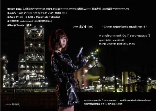 84 - コピー_000001