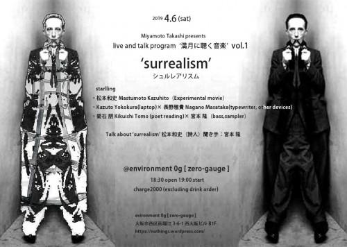 suru_000001