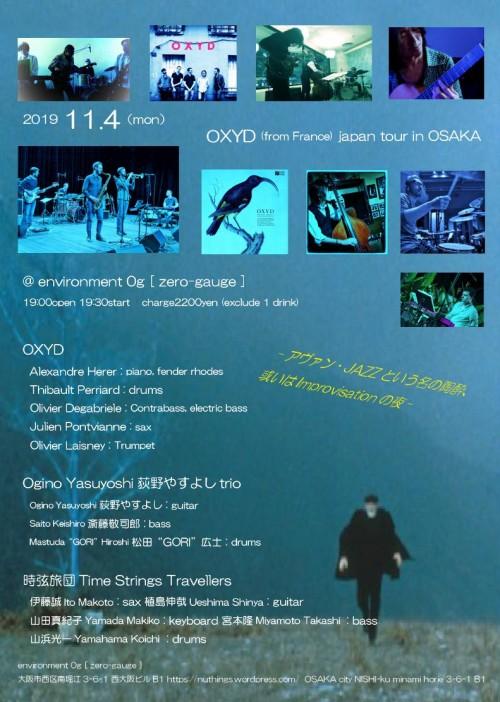 oxyz_000001