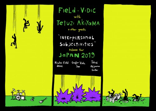 Field_Vidic-Akiyama-recto-cmykcopy