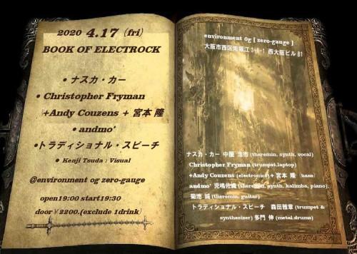 electrock_000001